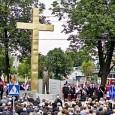 W dniu dzisiejszym w Lublinie przy ul. Męczenników Majdanka odsłonięto pomnik poświęcony strajkom w lipcu 1980 r. z okazji 30. rocznicy tych wydarzeń. Na Lubelszczyźnie zastrajkowało wtedy ponad 150 zakładów […]