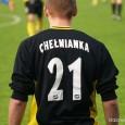 W miniony weekend w Poniatowej rozegrano trzy spotkania z udziałem piłkarzy Stali Poniatowa. W sobotę swoje spotkanie zremisowali Juniorzy Młodsi, którzy zakończyli mecz z Unią Hrubieszów 1:1. Również w sobotę […]