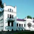 Centrum Kultury, Promocji i Turystyki oraz pan Roman Gąska serdecznie zapraszają na Spotkania pałacowe ze sztuką przy muzyce…, które odbędą 22 października o godzinie 17.00 w Domu Muzyki w Kraczewicach. […]