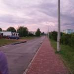 Ulica Szkolna
