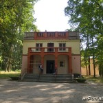 Kino CZYN w Poniatowej