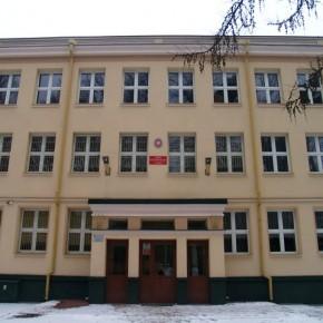 Liceum Ogólnokształcące w Poniatowej