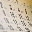 Prezentujemy Wam kilka wydarzeń związanych z naszym miastem, odnotowanych w naszym skromnym Kalendarium. Wrzesień jest kolejnym prezentowanym przez nas miesiącem. Z każdym kolejnym będziemy chcieli, nie ukrywamy, że z Waszą […]