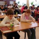 Początek roku szkolnego 2011/2012