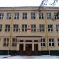 Liceum Ogólnokształcące im. Marszałka Józefa Piłsudskiego w Poniatowej od września będzie kształcić uczniów w klasie o nowym profilu. Będzie to krajoznawstwo i turystyka kulturowa. W klasie ma uczyć się około […]